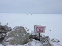 Внимание лёд!