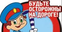 Министерство дорожного хозяйства и транспорта Челябинской области