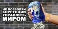 5.Боку Виктория 22 года г.Холмск Сахалинская область.png